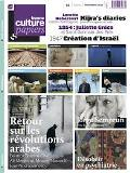 franceculturepapier2