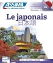 super pack japonais Assimil vignette