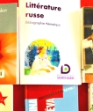 Litterature russe bibliographie et selection BSB 2019