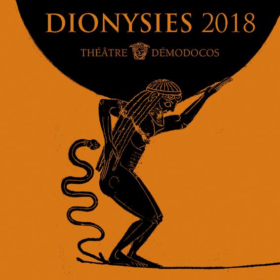 Festival dionysies 2018